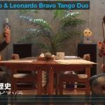 レオナルドブラーボ&近藤久美子の演奏!自由自在で泣けてくるタンゴの本当の魅力!