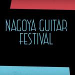 NGF2017 プロモーション動画