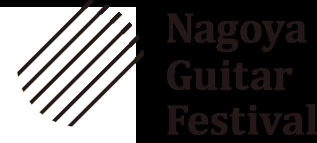 Nagoya Guitar Festival